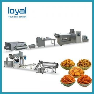 Fried Snacks Pellet Chips Making Machine Screw Shell Snack Food Equipment